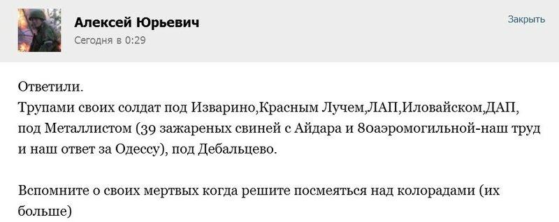 Мильчаков_Одесса.jpg