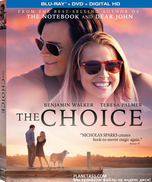 Выбор / The Choice (2016/BDRip/HDRip)