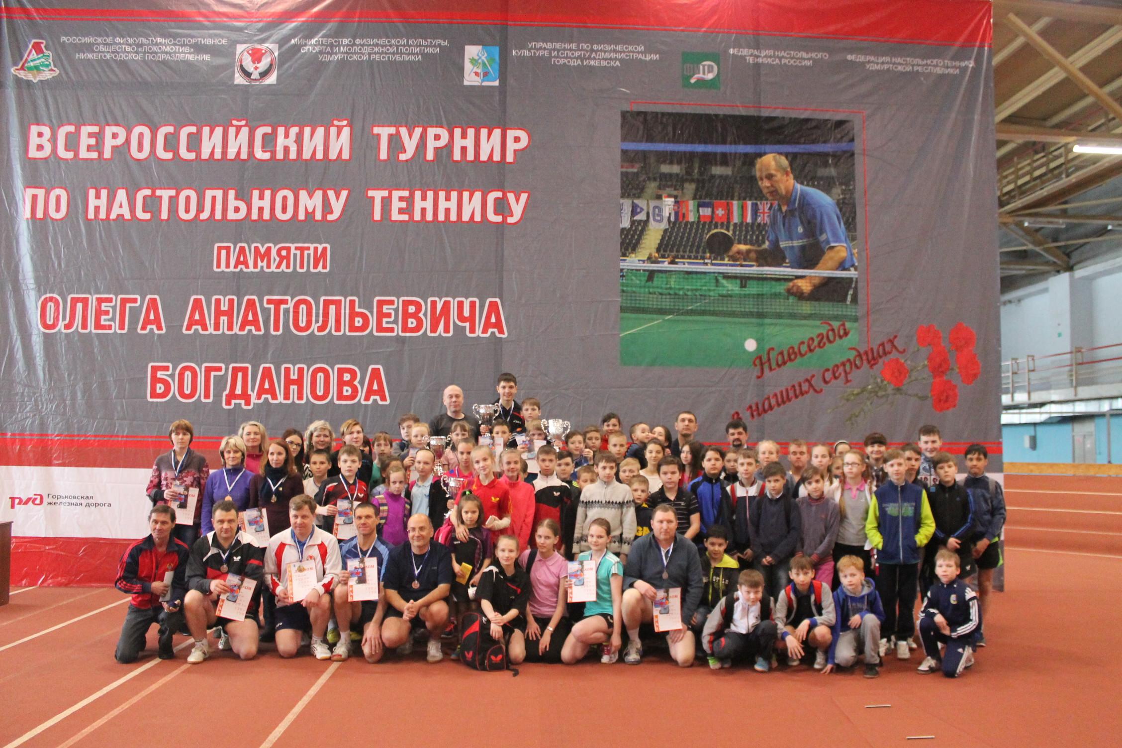 Общее фото призеров