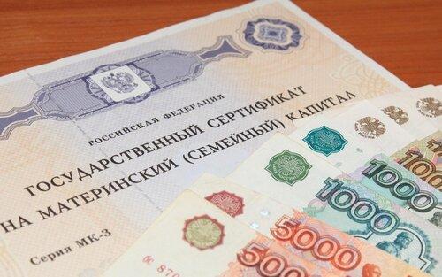 Единовременную выплату изматкапитала получили неменее 5 тыс. татарстанцев
