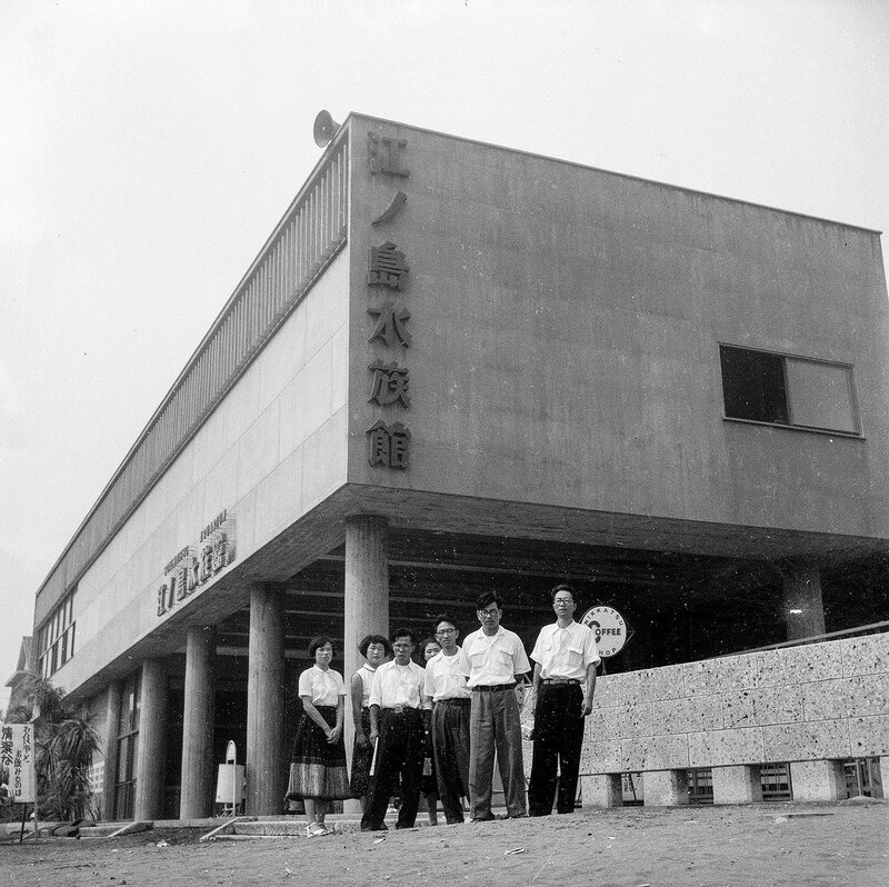 Old Enoshima Aquarium building and a Nikkatsu Cafe sign - 1950s