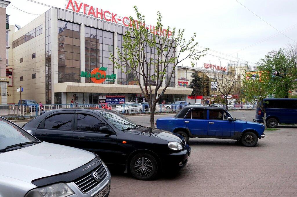 Луганск-16 магаз ТЦ.JPG