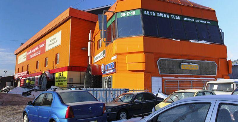 15. Магазин-фура в Костроме Этот огромный магазин с названием «Фура», очень похожий на настоящий гру