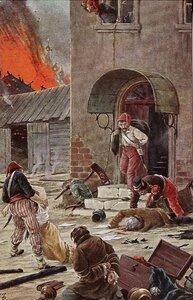 Мародеры