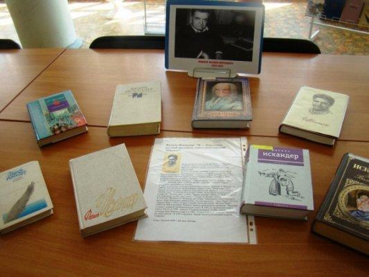 Российский ПЕН-центр основал премию имени Фазиля Искандера