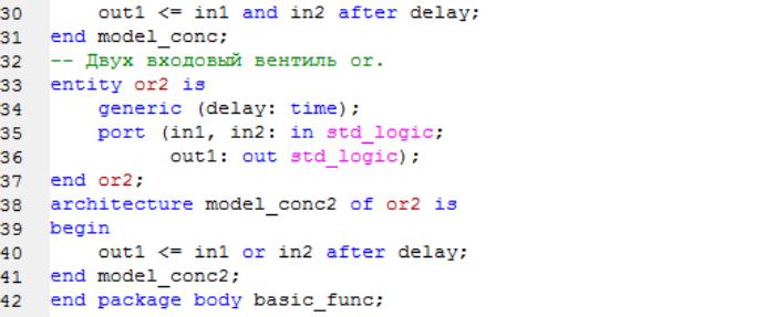 Изучаем основы VHDL, ISE, ПЛИС Xilinx. 0_13f184_f3c68e0_orig