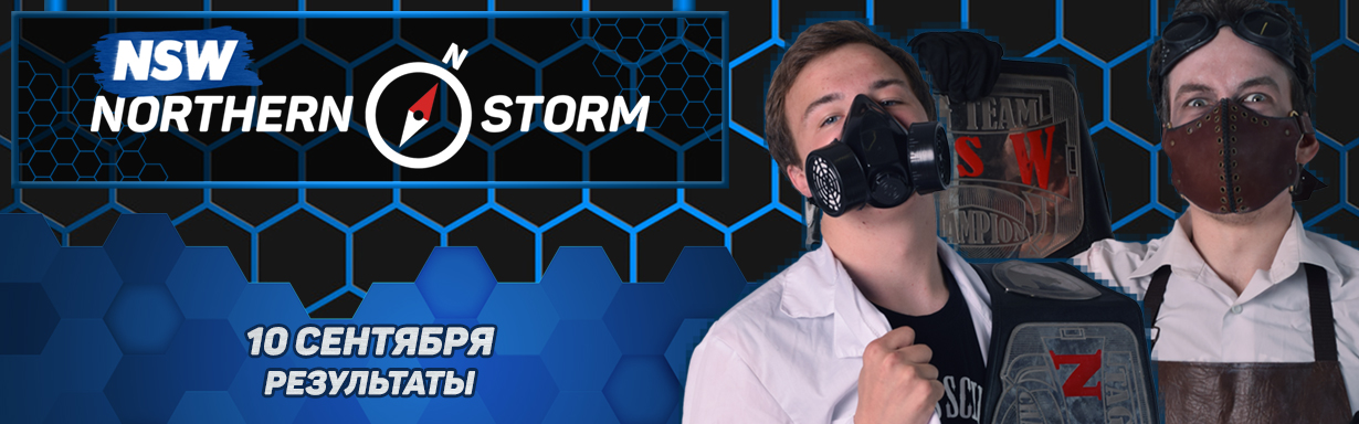 Результаты шоу NSW Northern Storm (10/09)