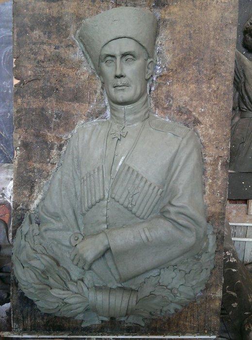 20160520-_18-26--В Крыму откроют первый в России памятник генералу Врангелю~Памятник Петру Врангелю