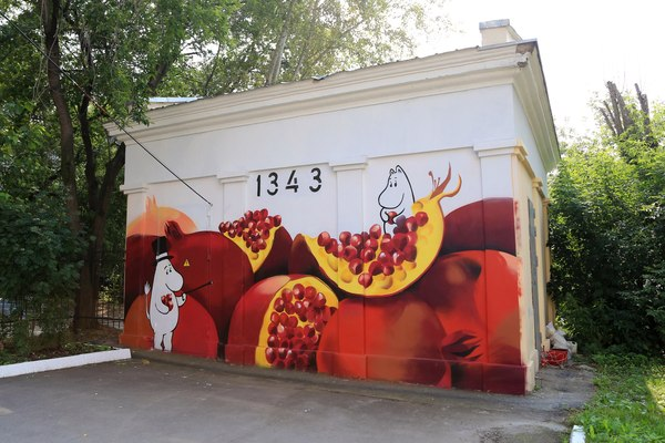 Екатеринбург после Стенограффии