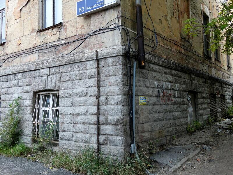 Тюрьма на Российской