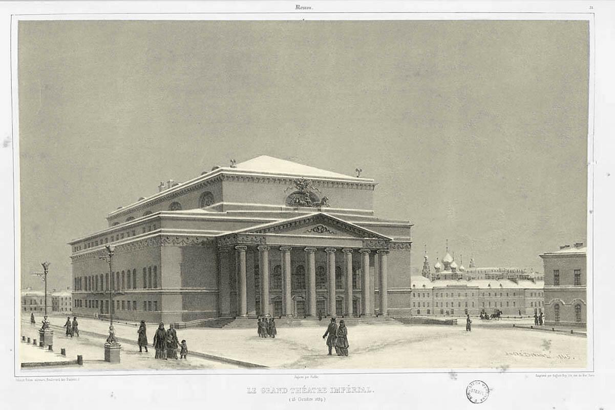 460296 Большой театр. Андре Дюран 1839.jpg
