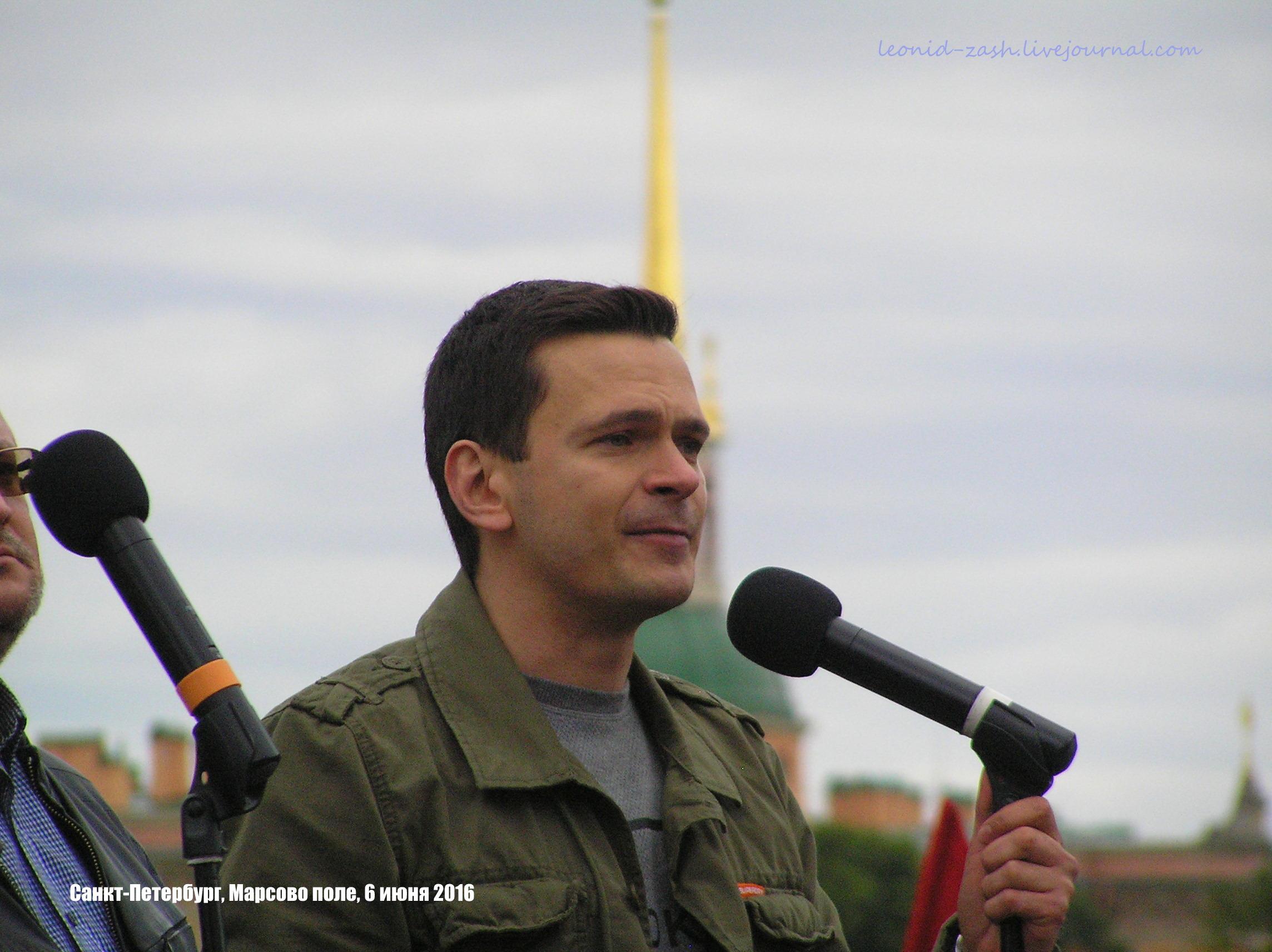 митинг мост Кадырова 216.JPG