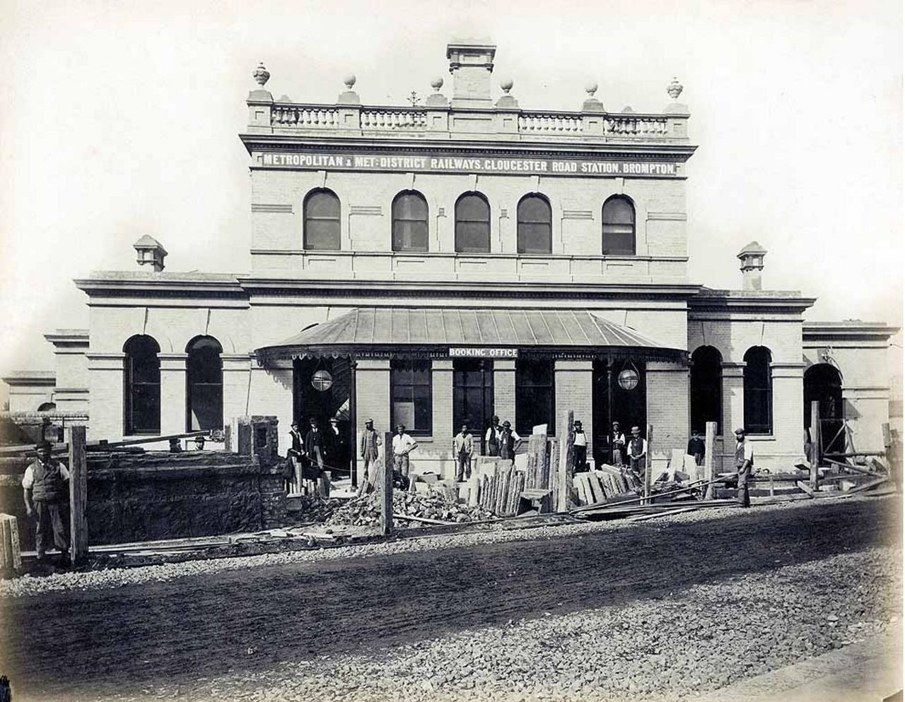 1868. Станция «Глостер-роуд»