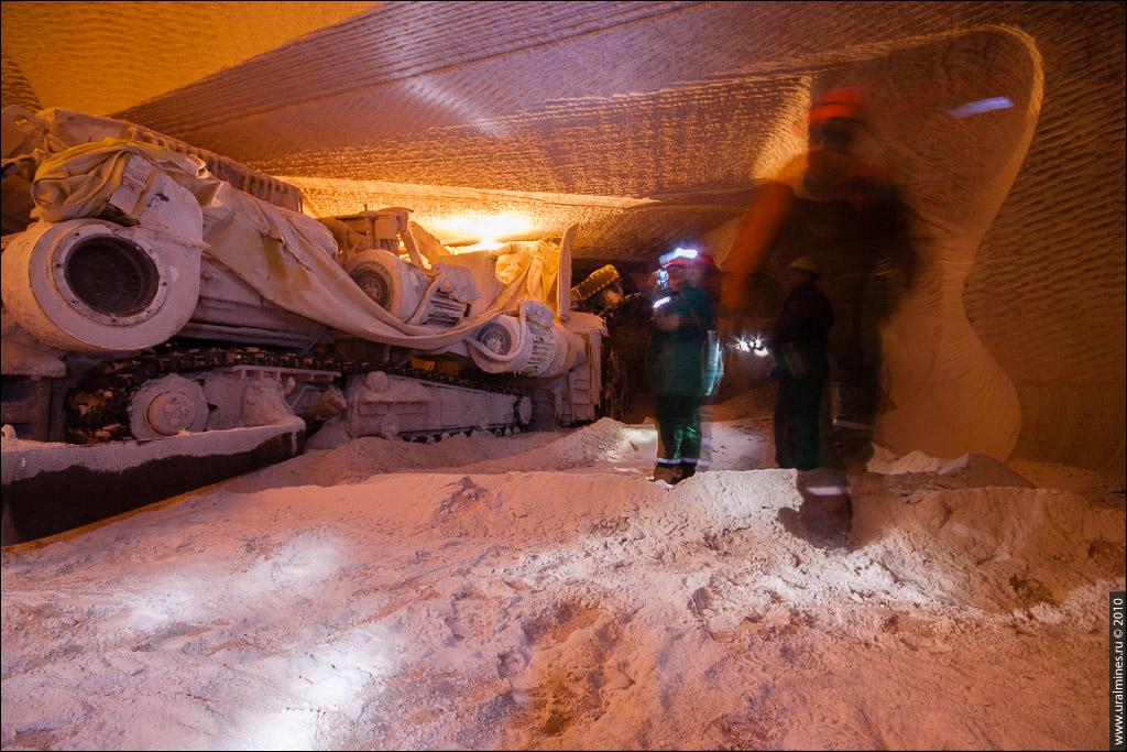 Логово карналлитового червя Соляная шахта