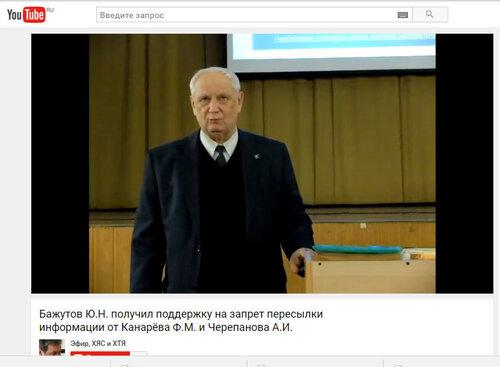 https://img-fotki.yandex.ru/get/48627/12349105.98/0_93962_5cf72d3d_L.jpg
