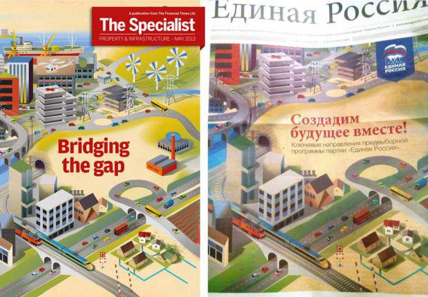 """Шведский художник заявил, что """"Единая Россия"""" украла его иллюстрацию известного издания (фотофакт)"""