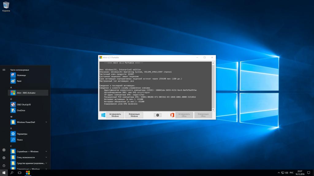 Скачать ISO Образ Windows 10 для флешки торрент