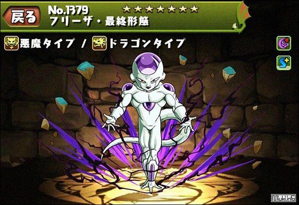 Культура покупок-сюрпризов в индустрии онлайн-игр Японии