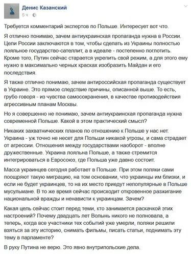 казанский_волынь1.jpg