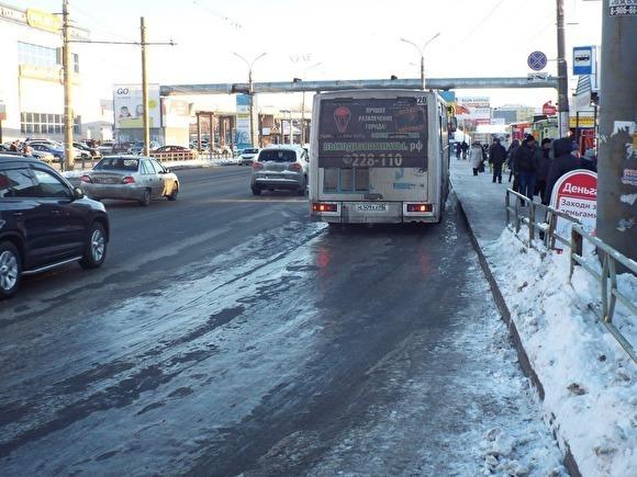 Еще два курганских перевозчика сообщили оповышении стоимости проезда
