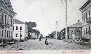 Мышкинская улица