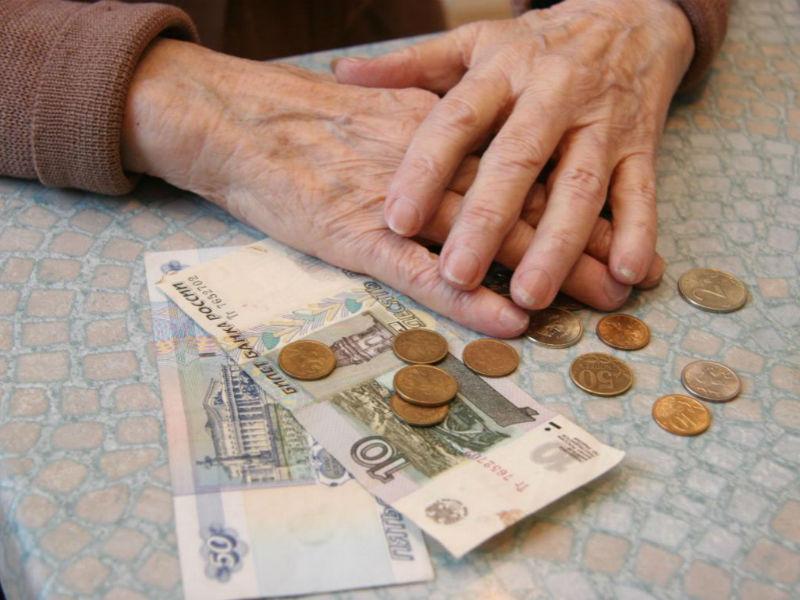 Генпрокуратура выявила нарушения вякутском доме престарелых