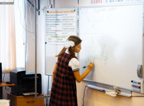 Для школьников подготовят 100 вопросов овыборах президента