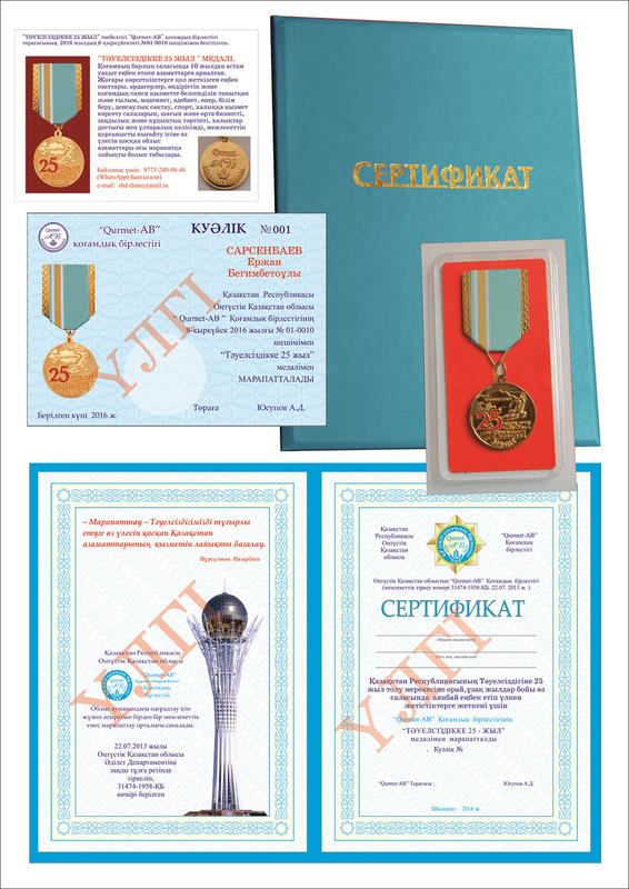 Медали-3.png