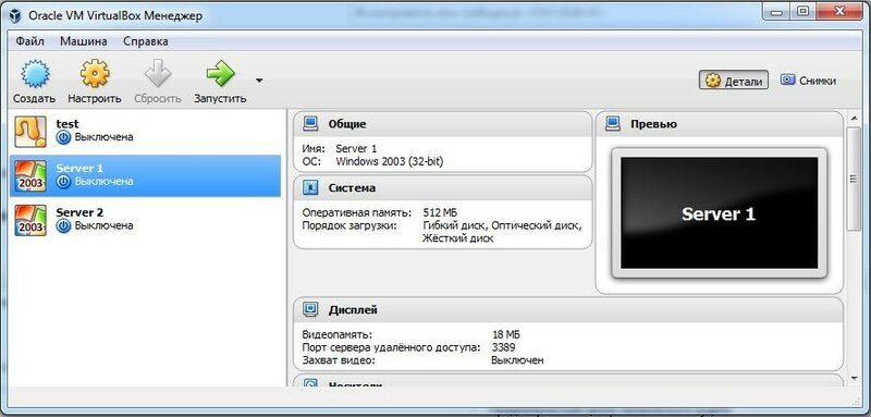 Настройка сети между виртуальными машинами Virtual Box без потери NAT