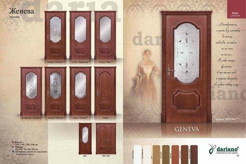 межкомнатные двери дариано