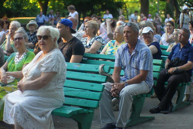 Праздник музыки, Саратов, городской парк культуры и отдыха, 24 июня 2016 года