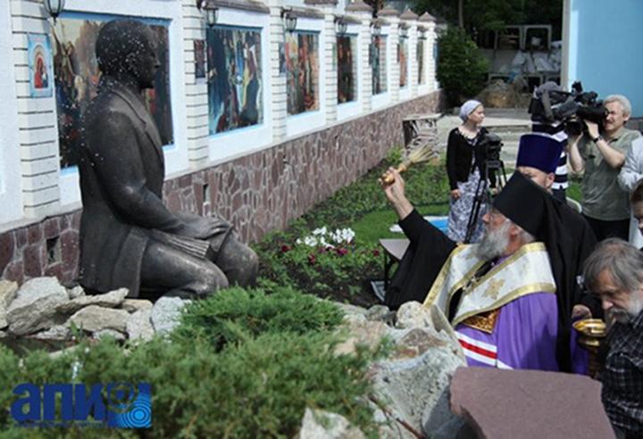 Памятник Ивану Ильину