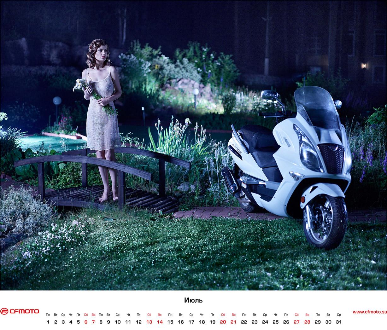эротический календарь CFMoto на 2013 год - квадроциклы и мототехника