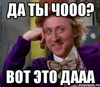 moe-lico_58814686_orig_.jpeg