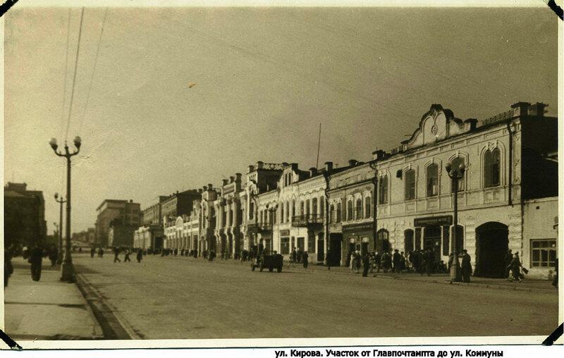 Челябинск старая ул кирова фото