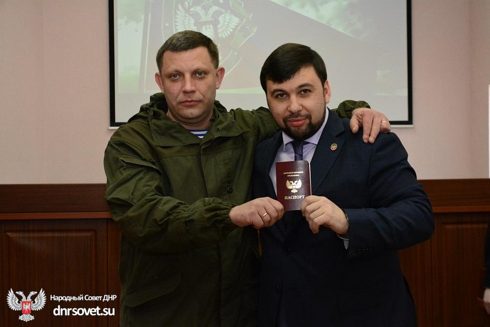 Захарченко_Пушилин