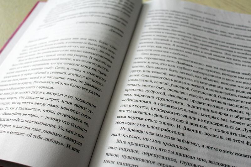 Эксмо, книга, книги