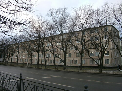 пр. Ленина 45
