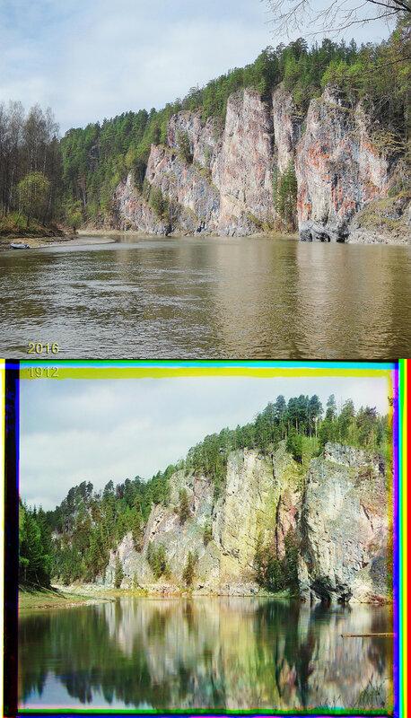 Камень Омутной. Река Чусовая.