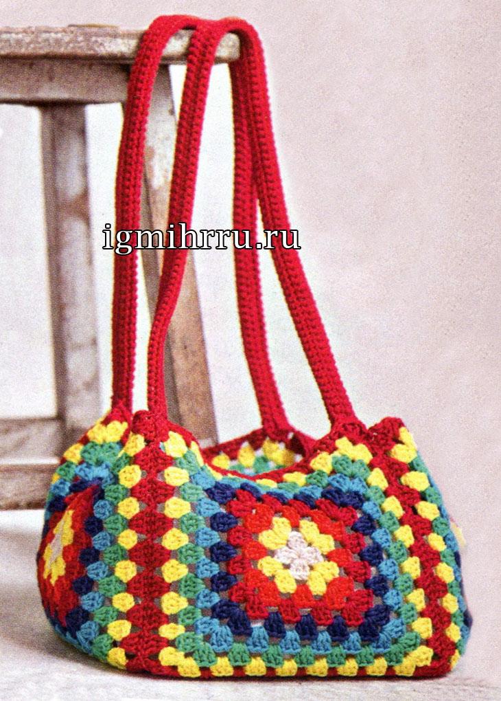 Яркая разноцветная сумка. Вязание крючком