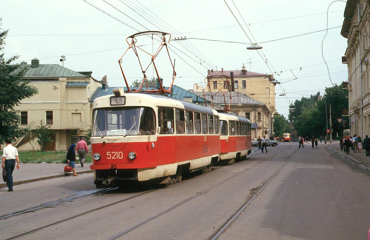 1985. Москва. Бауманская улица