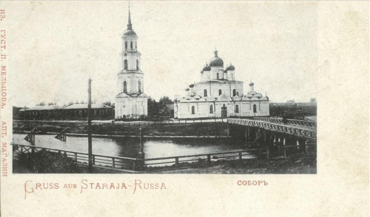 Воскресенский собор и Соборный мост