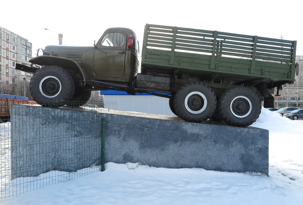 015  ЗИЛ-157 в Кирове.JPG