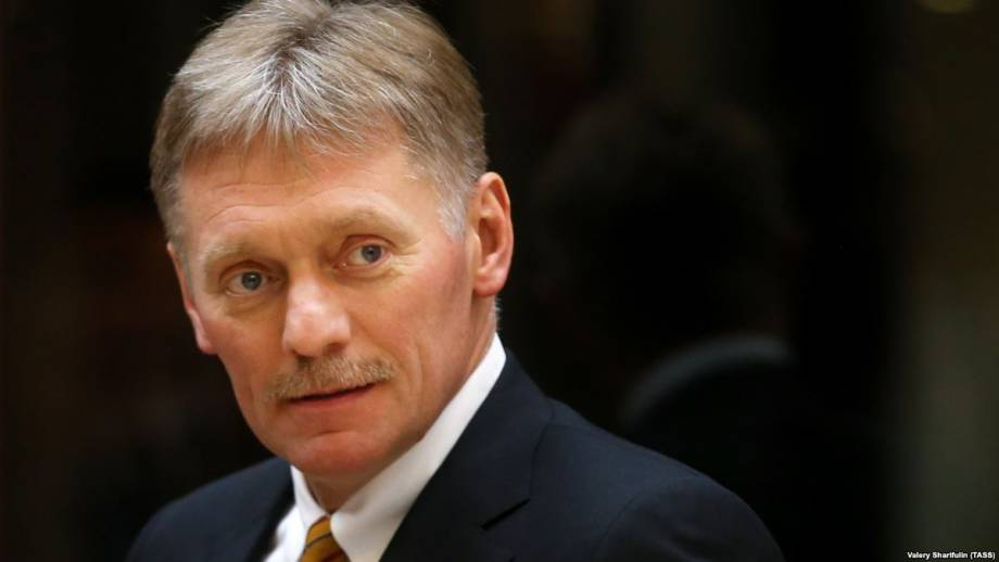 Кремль: к прорыву в отношениях России и США «еще далеко»