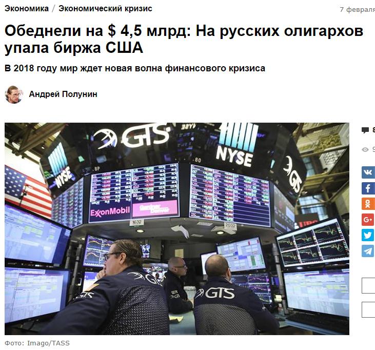 https://img-fotki.yandex.ru/get/486600/158289418.4c9/0_18d0c0_8cb0f678_orig.jpg