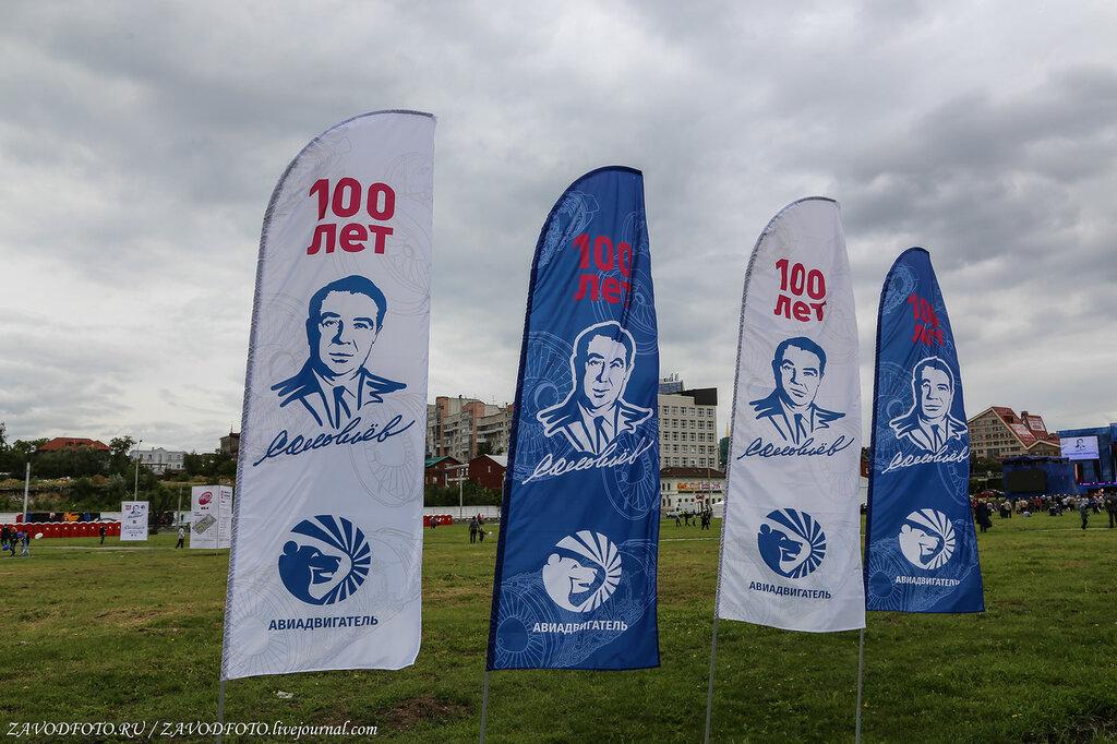 Как Пермь отметила 100-летие со дня рождения Павла Соловьева