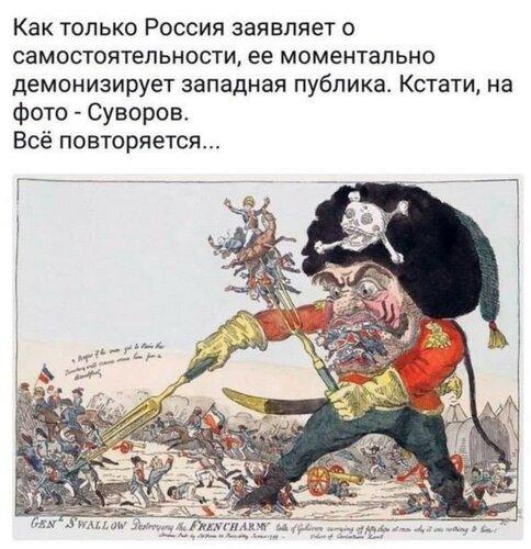 Россия и Запад: Политика в картинках #80