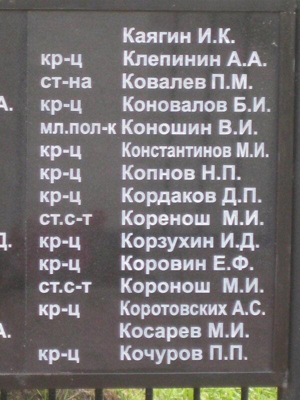 https://img-fotki.yandex.ru/get/486600/199368979.124/0_26b8e3_e4c987ae_XL.jpg