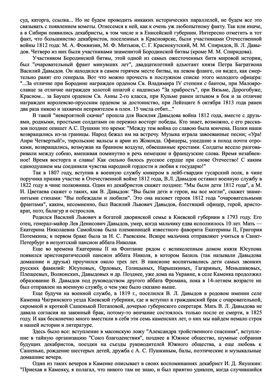 https://img-fotki.yandex.ru/get/486600/199368979.5b/0_200ab2_ba5bbdb7_XXXL.png
