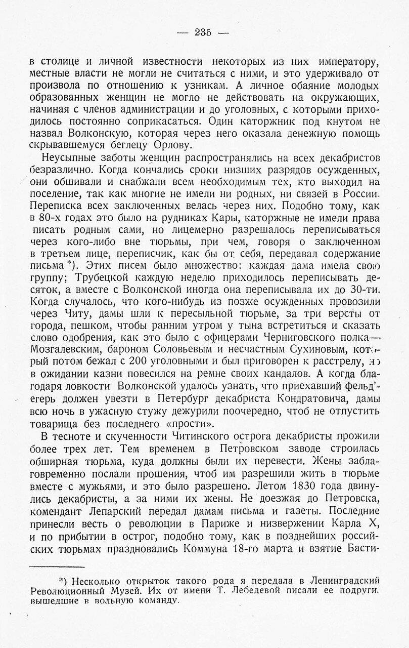 https://img-fotki.yandex.ru/get/486600/199368979.77/0_208d9e_32051a74_XXXL.jpg